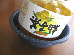 「韓国高興産 柚子茶」のフタが開かないときの対処方法