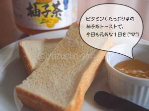 ジーエムピー「韓国高興産 柚子茶」をトーストに。