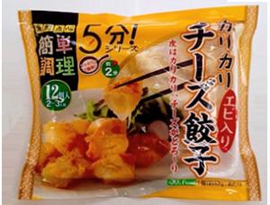 株式会社ジーエムピー「カリカリ チーズ餃子(エビ入り)」パッケージ