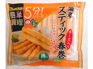 株式会社ジーエムピー「海老スティック春巻(チーズ入り) 」パッケージ